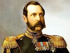 Император России Александр II