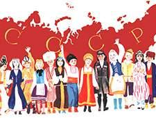Распад СССР показал некоторые несовершенства в модели федерации